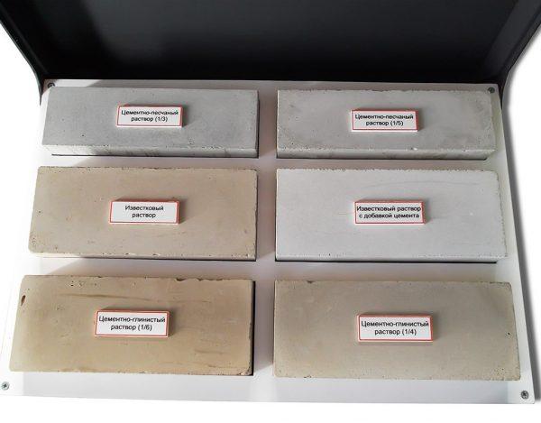 Учебно-методический комплект «Изучение процесса каменной кладки»