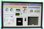 Типовой комплект учебного оборудования (стенд-тренажер) «Тепловой насос-2»