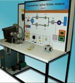 Учебный лабораторный комплекс «Гидроэнергетика – турбина Пелтона-генератор»