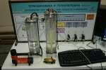 Типовой комплект учебного оборудования «Исследование термодинамических процессов в физических системах»