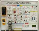 Типовой комплект учебного оборудования «Монтаж и наладка электроустановок до 1000В в системах электроснабжения»