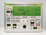 Типовой комплект учебного оборудования для проведения электрических измерений и изучения основ метрологии – 2