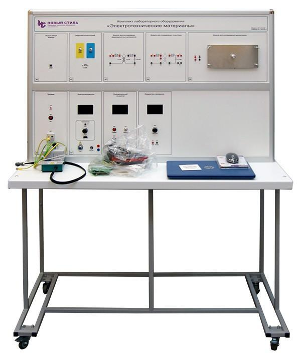 Учебный комплект лабораторного оборудования «Электротехнические материалы – Электрическая прочность» (настольное исполнение, ручная версия)