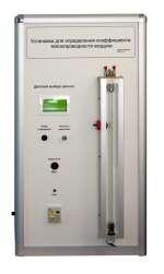 Установка для определения коэффициента теплопроводности воздуха