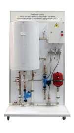 Учебный стенд «Монтаж настенного бойлера к горячей и холодной воде с системой циркуляции ГВС»