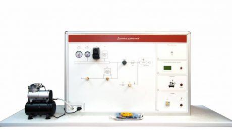 Лабораторный стенд «Датчики давления»
