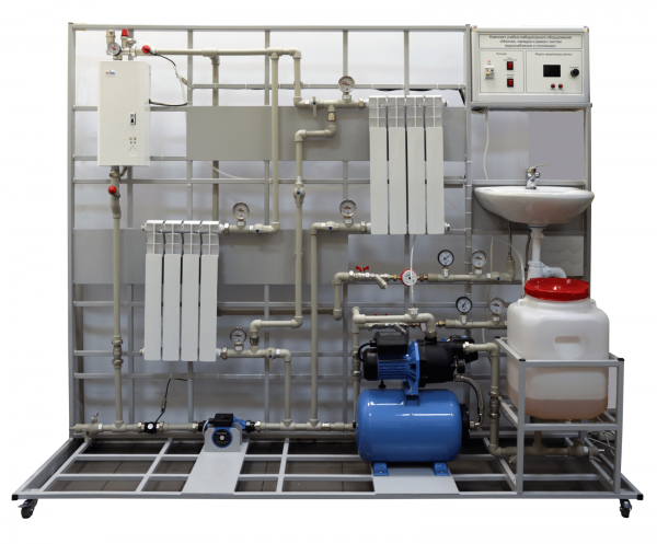 Комплект учебно-лабораторного оборудования «Монтаж, наладка и ремонт систем водоснабжения и отопления»