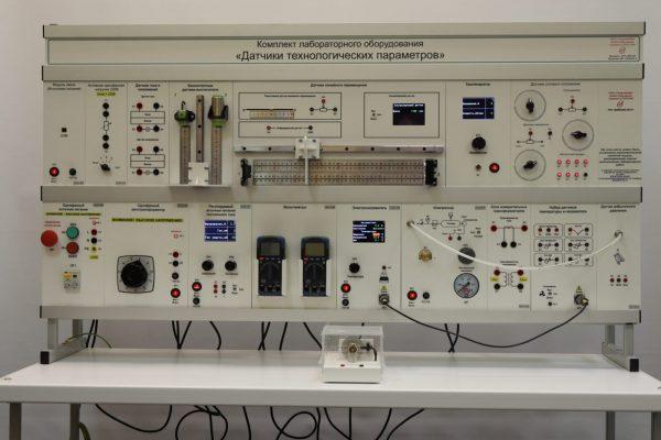 Комплект лабораторного оборудования «Датчики технологических параметров»