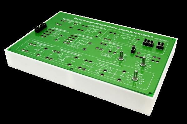 Модуль «Источник вторичного электропитания»