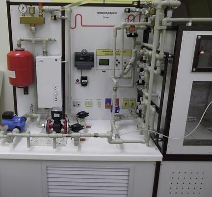 Комплект учебного оборудования «Теплоснабжение и отопительные приборы»