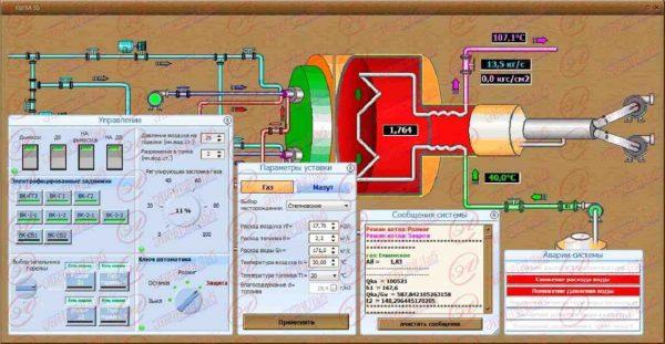 Учебный лабораторный стенд «Автоматизированная котельная на жидком и газообразном топливе»