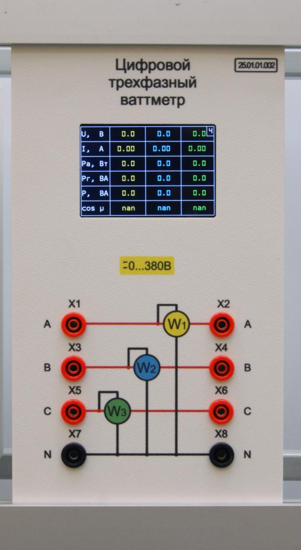 Цифровой трехфазный ваттметр 380В