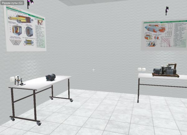 Виртуальный лабораторный практикум «Электроаппараты»