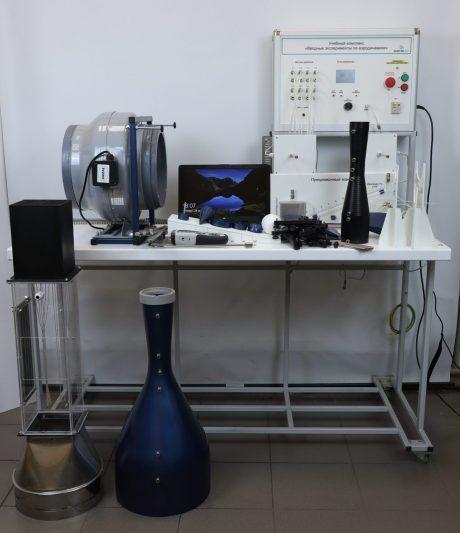 Учебный комплекс «Вводные эксперименты по аэродинамике»