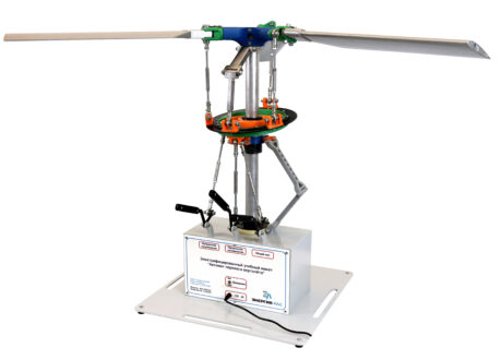 Учебный макет «Устройство и принцип работы автомата перекоса вертолета»