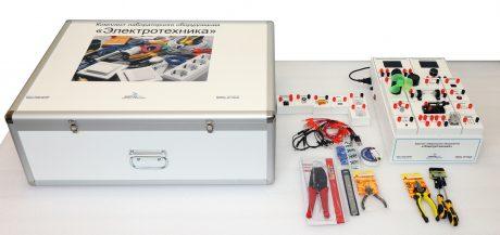 Комплект лабораторного оборудования «Электротехника»